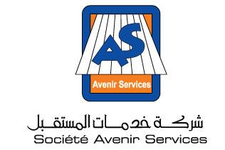 Avenir Services Aluminium